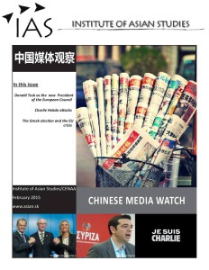 chinese media watch 2