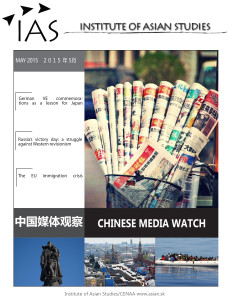 Chinese-Media-Watch-1