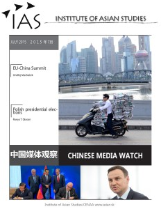 Chinese Media Watch-page-001