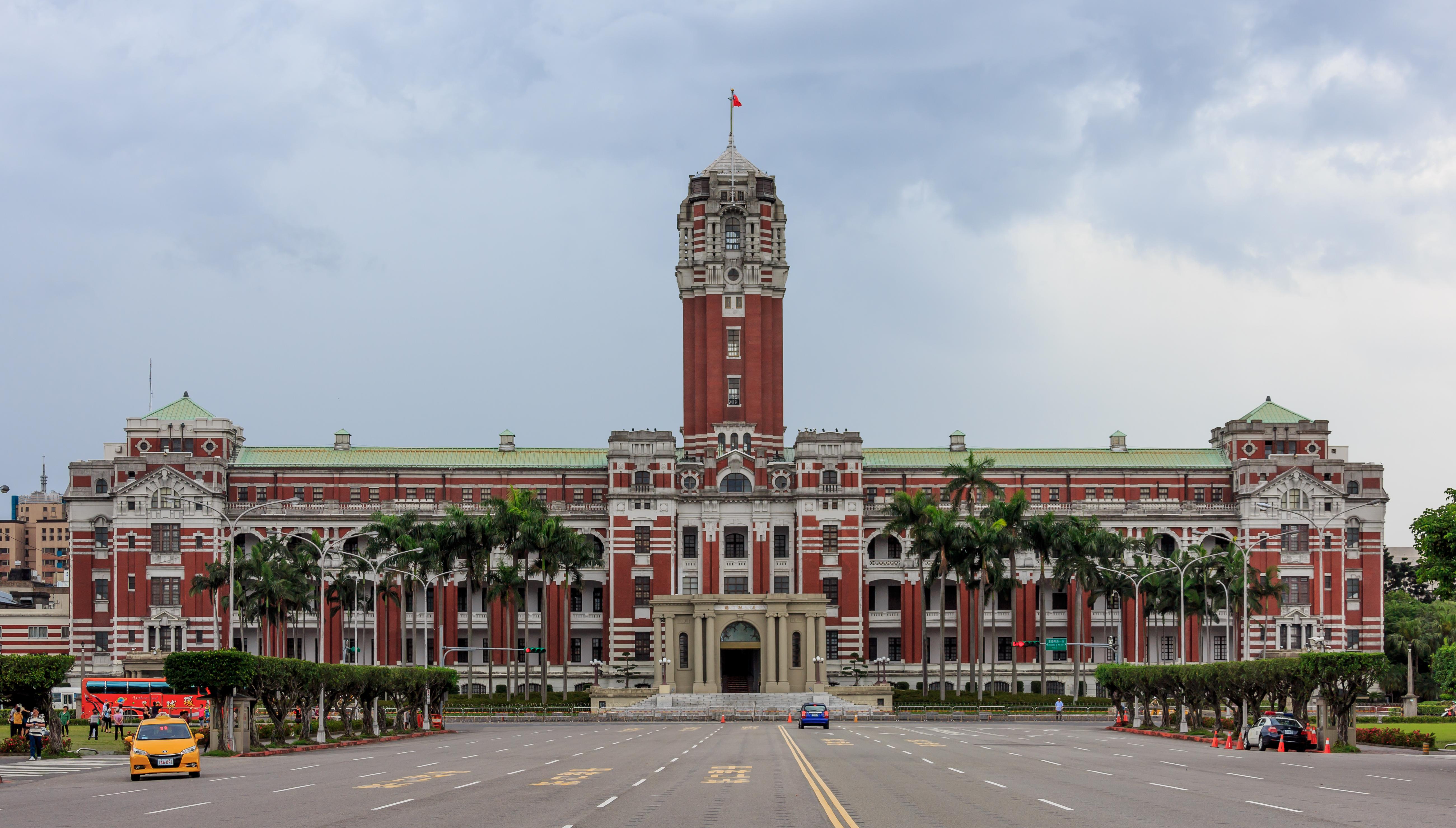 Taiwan Presidential Palace