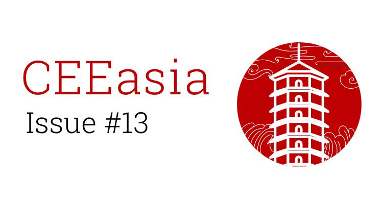 CEEasia 13